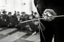 توضیح آموزش و پرورش شهرستان بویراحمد درباره فیلم تنبیه دانشآموز