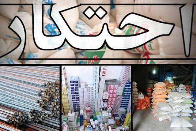 کشف احتکار لوازم ساختمانی در 2 منزل مسکونی در شاهین شهر