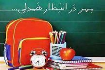 ۷۴۹ میلیون تومان کمک هزینه تحصیلی به مددجویان کرمانشاهی پرداخت شد