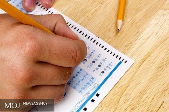 امکان انتخاب رشته داوطلبان آزمون کارشناسی ارشد از ساعت ۱۶ امروز