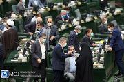 کاندیداهای ناظران هیأت رئیسه مجلس برای اجلاسیه دوم مجلس یازدهم معرفی شدند
