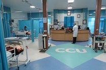 برنامه ریزی برای اجرای راهنماهای بالینی در دانشگاه های علوم پزشکی