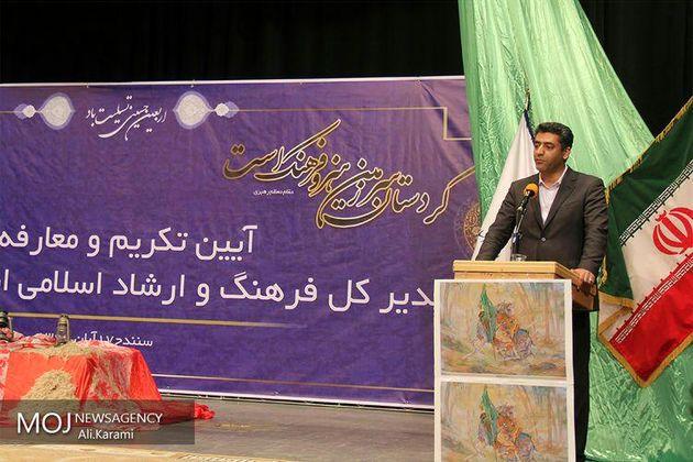 نامگذاری کردستان بعنوان استانی فرهنگی بیانگر توجه مسوولان به این مقوله است