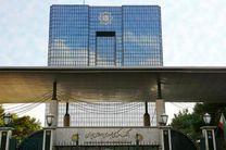 صدور مجوز فعالیت یک ساله صندوق های قرض الحسنه همکار با سازمان اقتصاد اسلامی ایران