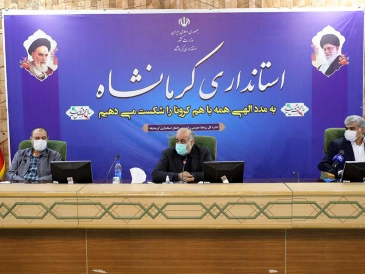 کرمانشاهیها شب یلدا را بهصورت مجازی برگزار کنند