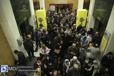 افتتاح+دوازدهمین+جشنواره+هنرهای+تجسمی+فجر