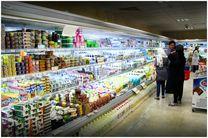 عرضه گوشت زیر قیمت بازار در ماه مبارک رمضان/سقف تخفیف تا ۴۰درصد