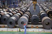 فولاد چین، صدای فولاد سازان پاکستان را در آورد