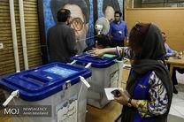 نتایج رسمی انتخابات شوراهای اسلامی شهر و روستا در سراسر کشور+ اسامی