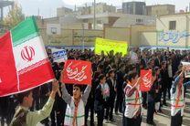 شورای هماهنگی تبلیغات اسلامی قم از مردم برای حضور در تظاهرات 13 آبان دعوت کرد