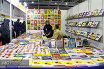 پخش مستقیم نمایشگاه کتاب از شبکه چهار سیما