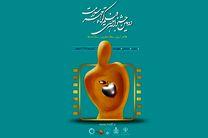 فیلم های کوتاه بخش کرونا «مهر سلامت» اعلام شدند