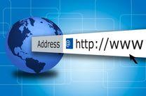 قیمت اینترنت غیرحجمی مخابرات تغییر کرد