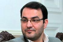 کمیسیونهای شورای شهر اصفهان هفته آینده تشکیل میشوند
