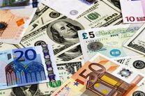 قیمت ارز دولتی ۶ آذر ۹۹/ نرخ ۴۷ ارز عمده اعلام شد