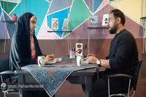 نقد رمان «کافه پیپ» در عصرانه مجازی