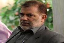 طرح تخفیف مجازات اعدام قاچاقچیان مواد مخدر باید اصلاح شود