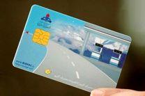 7 هزار کارت سوخت خودرو در استان اردبیل رمزگشایی شده است