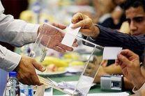 پایان انتخابات هیئت رئیسه اتاق های اصناف در هرمزگان