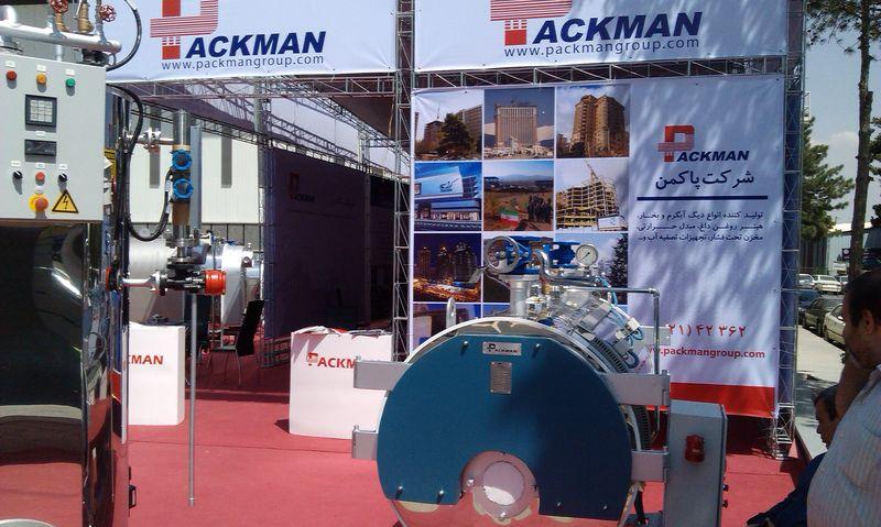 سیزدهمین نمایشگاه بین المللی صنعت در اصفهان برپا می شود
