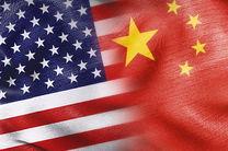 واکنش چین به افزایش بودجه نظامی آمریکا