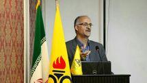 اهداف و برنامه های بهره برداری شرکت گاز اصفهان بصورت یک کتاب در دست تهیه است