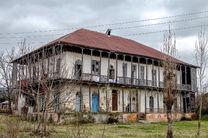 خانه امان الله خان صوفی در املش به دهکده گردشگری تبدیل می گردد