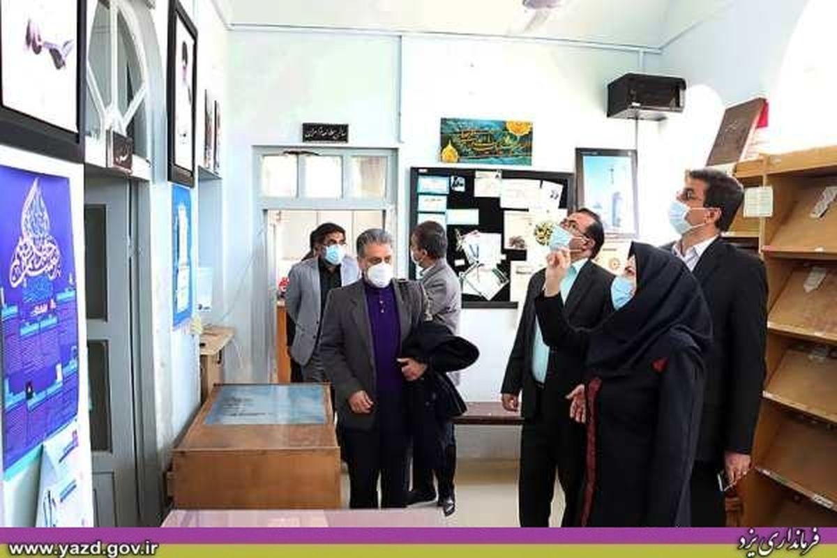پنجمین جلسه انجمن کتابخانههای عمومی شهر با ریاست فرماندار یزد برگزار شد