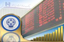 سهامداران شرکت محصولات پارس سود سهام خود را در شعب بانک صادرات ایران دریافت کنند