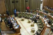 تصویب کلیات لایحه ساماندهی مراکز آموزشی شهرداری تهران