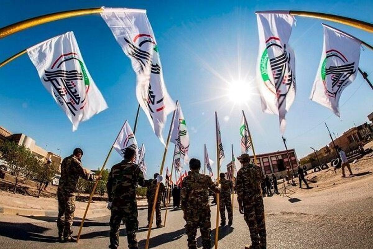 اعلام همبستگی نیروهای حشد شعبی عراق با ملت فلسطین