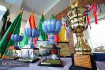 اختتامیه مسابقات بین المللی گلف