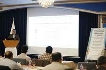 اولین دوره کارگاه آموزشی ممیزی سیستمهای ارزیابی انطباق CI-Marking و CE-Marking