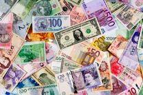 قیمت دلار تک نرخی 25 تیر 98/ نرخ 47 ارز عمده اعلام شد