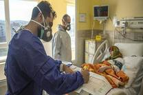 شناسایی 1308 بیمار جدید مبتلا به کرونا در اصفهان / فوت 50 بیمار