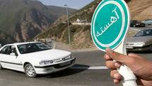 محدودیت های ترافیکی 6 فروردین 99 اعلام شد