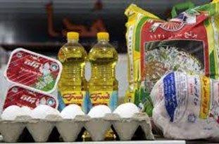 مواد غذایی فاسد در شهرک صنعتی یزد کشف شد