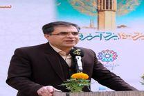 مسابقه سازمان فرهنگی اجتماعی ورزشی شهرداری یزد در چیدمان سفره هفت سین