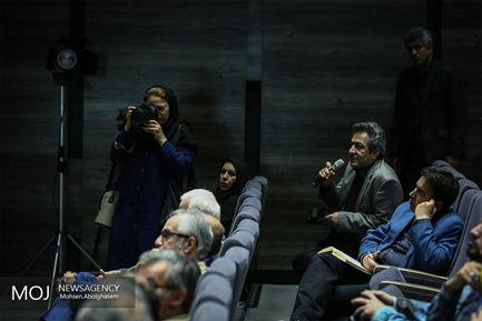 نشست خبری سی و هفتمین جشنواره جهانی فیلم فجر