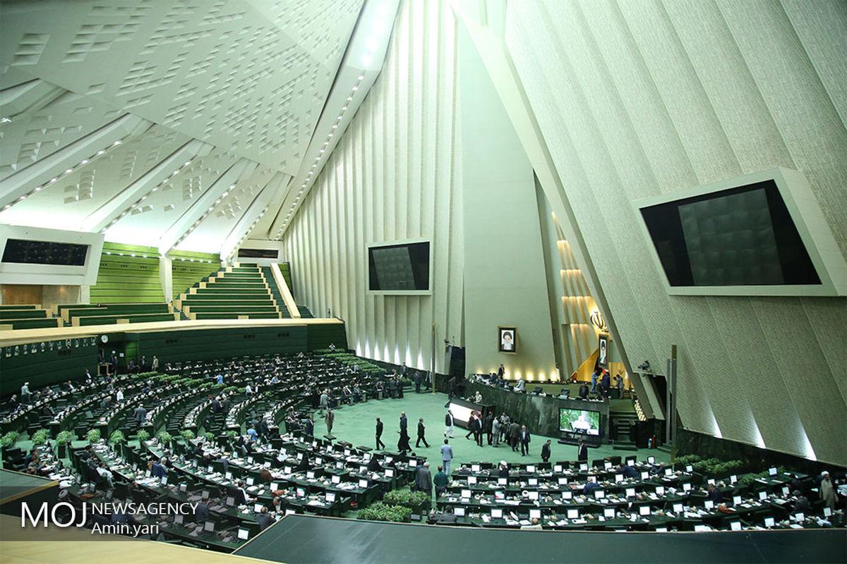 نمایندگان مجلس احکام جدیدی را برای تنظیم بودجه سالانه کشور تصویب کردند