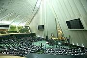 مجلس سازمان انرژی اتمی را مکلف به بهرهبرداری از کارخانه اورانیوم فلزی کرد