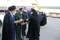 بانوان و خانواده های شهدا و ایثارگران شرکت آبفای استان یزد تجلیل شدند