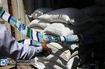 کشف 4 تن برنج  قاچاق در خمینی شهر