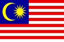 مالزی از ائتلاف عربی خارج شد