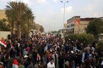 تظاهرات معترضان عراقی مقابل سفارت بحرین در بغداد
