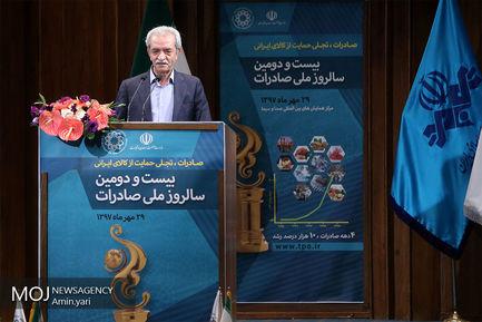 غلامحسین شافعی رییس اتاق بازرگانی ایران