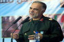 مراسم گرامیداشت عملیات مرصاد 4 مرداد در کرمانشاه برگزار میشود