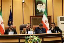 کمیته امداد بهتنهایی قادر به حل همه مشکلات فقرا نیست/کمیته امداد جلوهای از اندیشه ناب امام خمینی (ره)