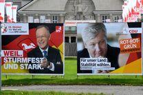 انتخابات پارلمان سفلی ایالات ساکسونی در آلمان