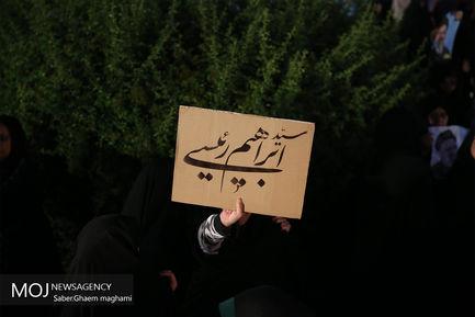 سفر سید ابراهیم رئیسی به اصفهان